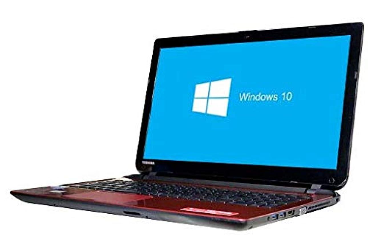 なに計算可能成長する中古 東芝 ノートパソコン Dynabook T45/PRY Windows10 64bit搭載 webカメラ搭載 HDMI端子搭載 テンキー付 メモリー4GB搭載 HDD320GB搭載 W-LAN搭載 DVDマルチ搭載