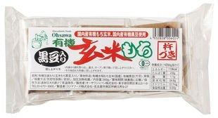 オーサワ有機黒豆入玄米もち 300g(6個入)×5個          JAN:4932828006024