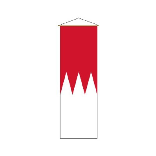 Everflag Bannerfahne : Franken Rechen 100x300cm - Komplett mit Stange