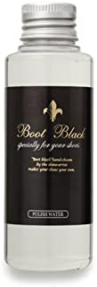 (ブートブラック) Boot Black ポリッシュウォーター (靴磨き専用水)