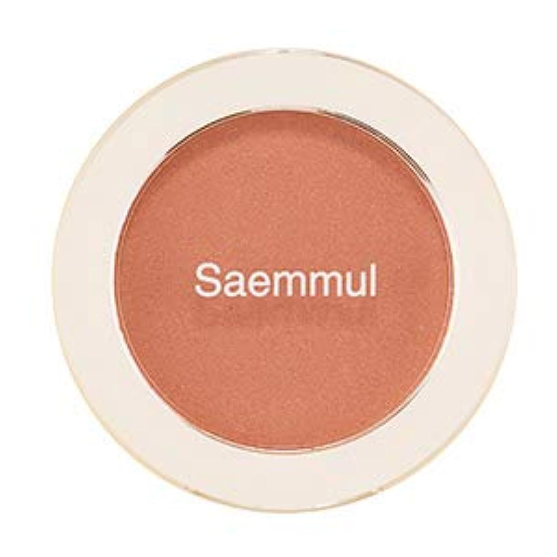 エリート大邸宅印をつける[The SAEM/ザセム]の泉水シングルブラッシャー/顔に美しい春を/Saemmul Single Blusehr BE02