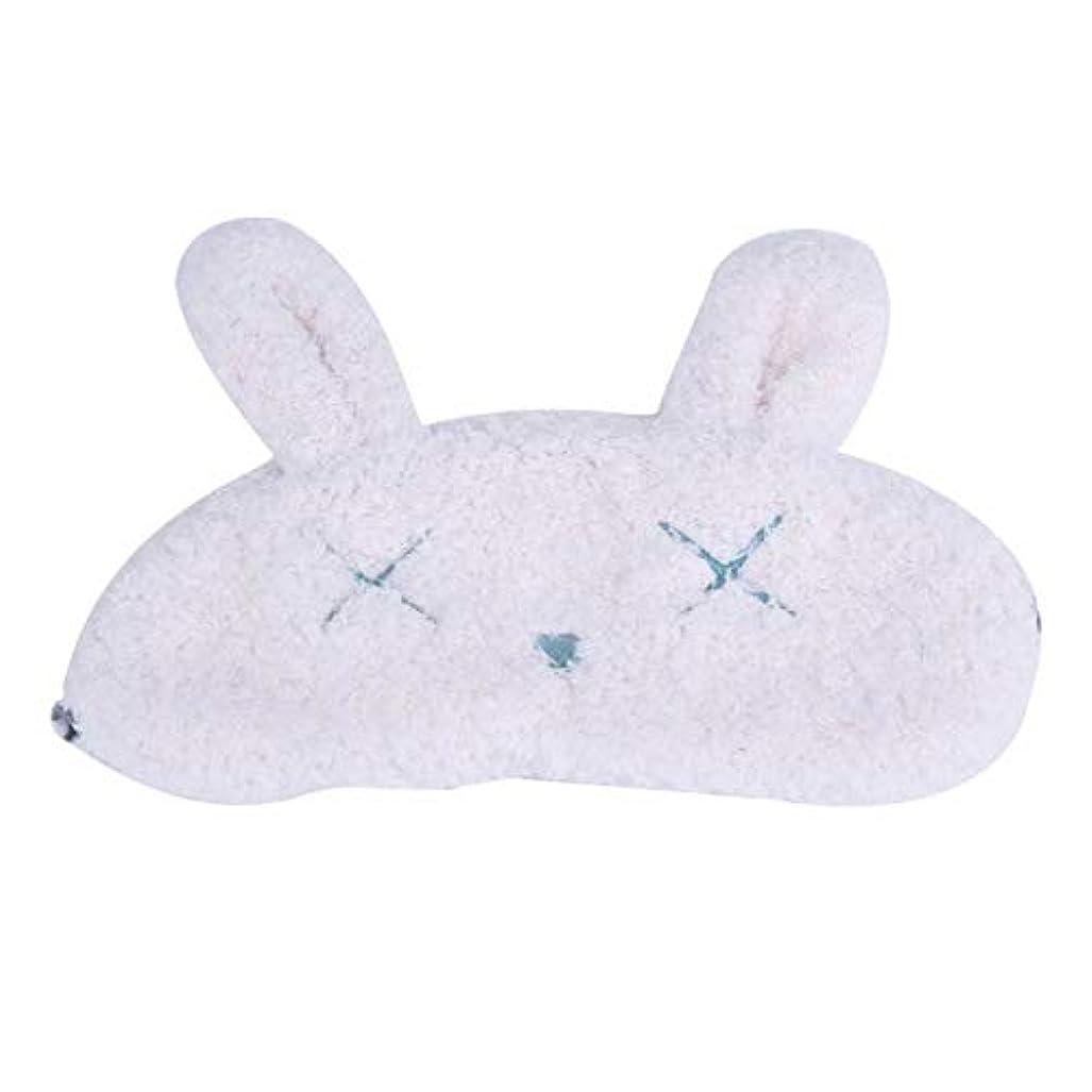 起きてアンテナメドレーNOTE アイカバー睡眠マスクアイパッチ旅行目隠しシールド睡眠補助用品睡眠ケア
