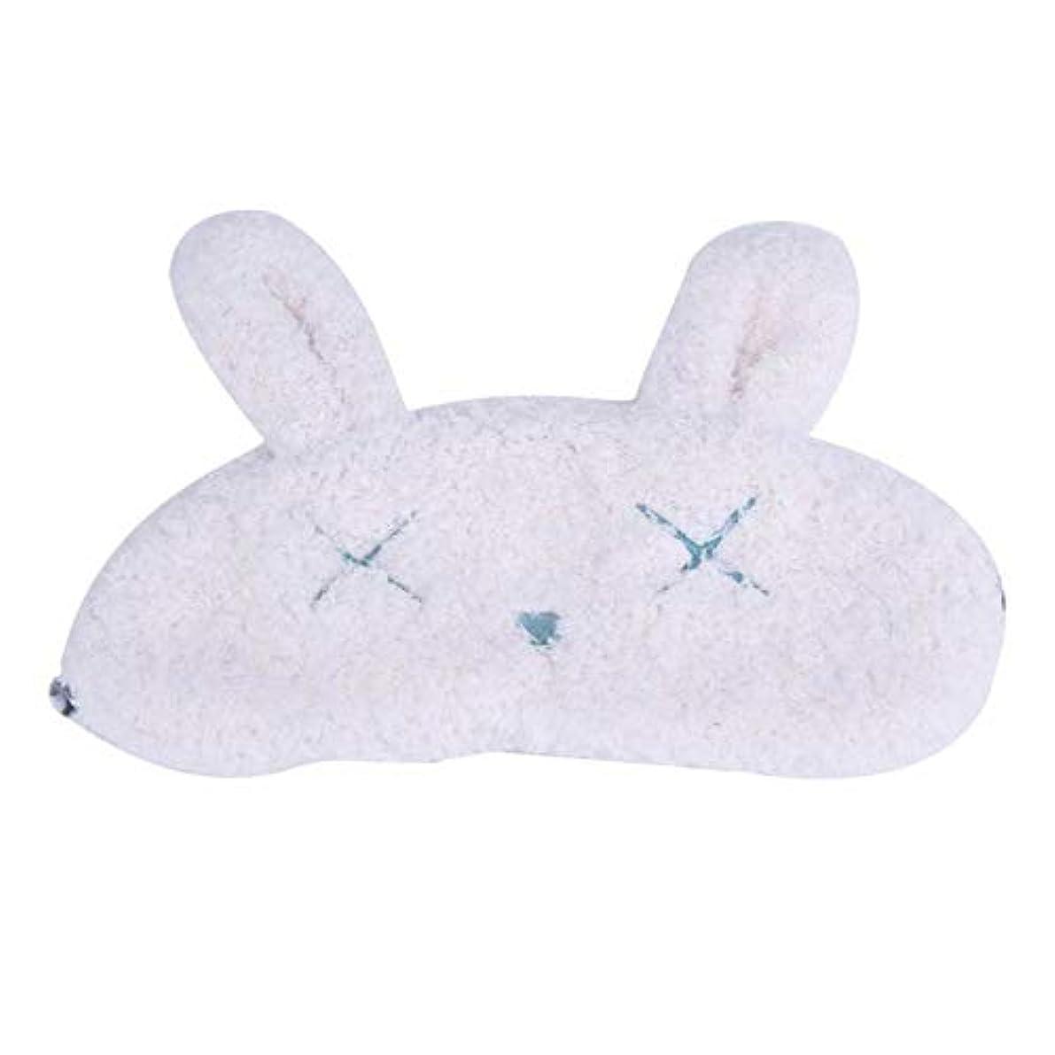 乙女将来のロックNOTE アイカバー睡眠マスクアイパッチ旅行目隠しシールド睡眠補助用品睡眠ケア