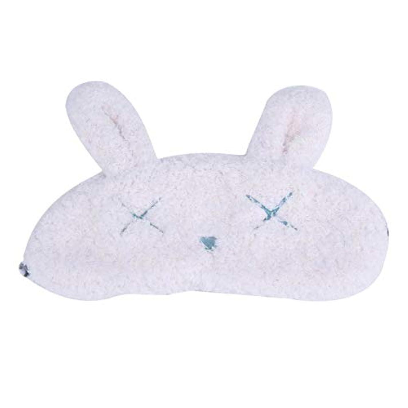 白鳥安全な有名人NOTE アイカバー睡眠マスクアイパッチ旅行目隠しシールド睡眠補助用品睡眠ケア