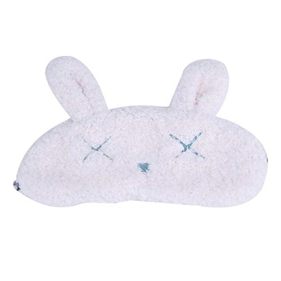 サルベージワイヤークスクスNOTE アイカバー睡眠マスクアイパッチ旅行目隠しシールド睡眠補助用品睡眠ケア