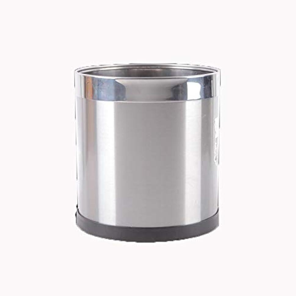 ビジョンステレオ交渉するゴミ箱メタルゴミ箱厚手のステンレス鋼カバーなしスリップ耐性と掃除が簡単寝室用リビングルームキッチン Gaozs (Color : Silver, Design : B)