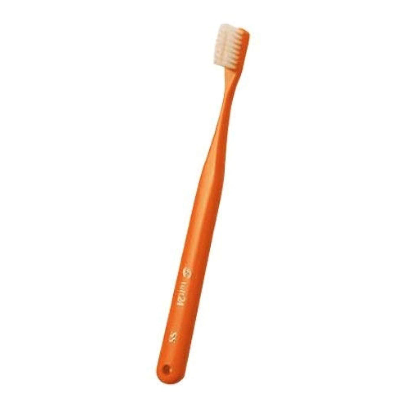 シンプルなインサート感じるオーラルケア キャップ付き タフト 24 歯ブラシ スーパーソフト 1本 (オレンジ)