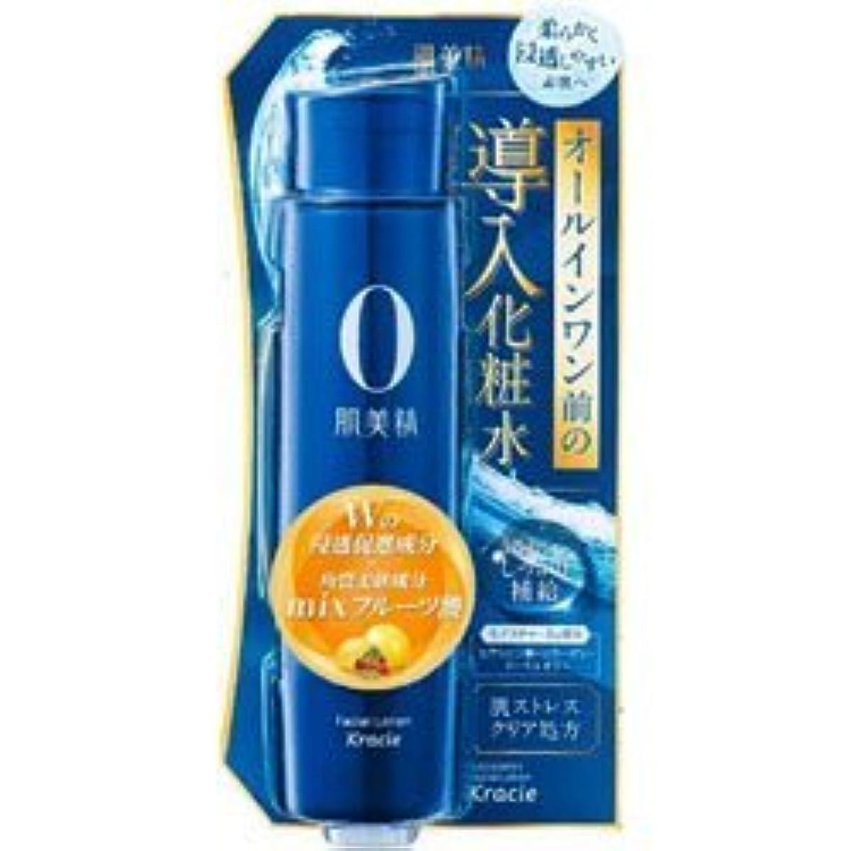崇拝します一緒にボイド【クラシエホームプロダクツ】肌美精 導入化粧水 150ml ×3個セット