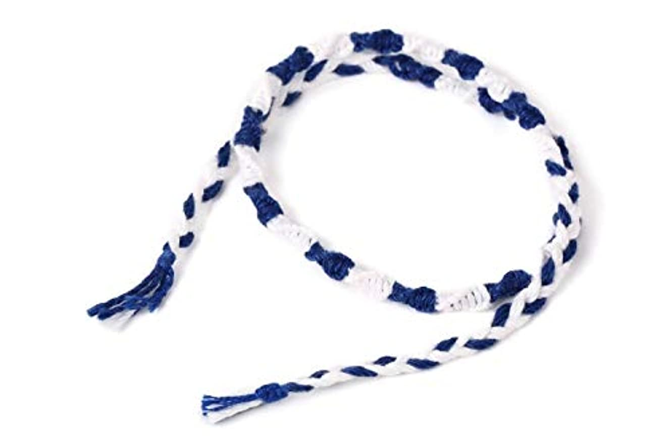 Version 2020.Friendship(Kumihimo) bracelet(small 2colors) of Hida(Japanese).[Your Name.] holy place, the handcraft of the craftsman of Hida. lcwss8731