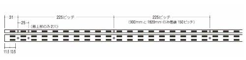 ロイヤル チャンネルサポート ASF-1 600mm