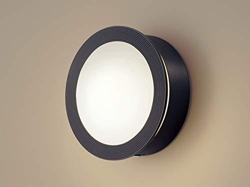 パナソニック LED 玄関灯 ポーチライト 丸型 明るさセンサー 人感センサー付 電球色 HH-SF0010L