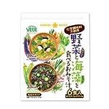 ひかり味噌 VEGE MISO SOUP 野菜と海藻を食べるおみそ汁 6食 ×12袋
