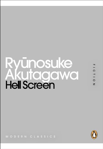 Hell Screen (Penguin Modern Classics) (English Edition)