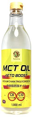 MCTオイル ケトブースト【特大サイズ=1リットル】1,000ml ( =944g ) ペットボトル【中鎖脂肪酸100%】MCT Oil Yellow Label 1L Keto Boost