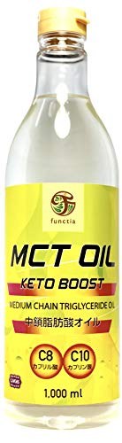 functia MCTオイル ケトブースト【特大サイズ=1リットル】1,000ml ( =944g ) ペットボトル【中鎖脂肪酸100%】functia MCT Oil Yellow Label 1L Keto Boost