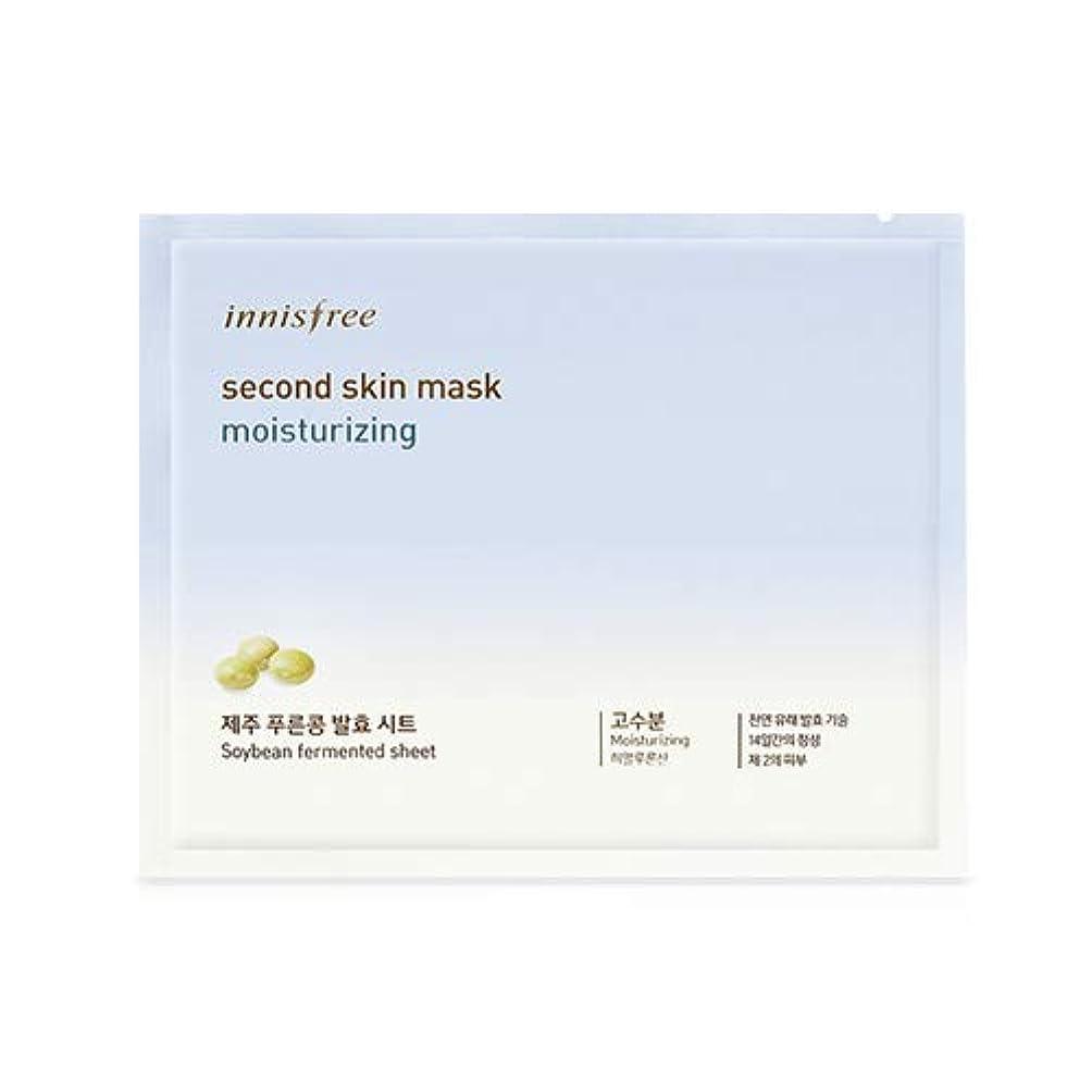 無傷混合かき混ぜる[Original] イニスフリーセカンドスキンマスクシート20g x 3個 - モイスチャライジング/Innisfree Second Skin Mask Sheet 20g x 3pcs - Moisturizing [並行輸入品]
