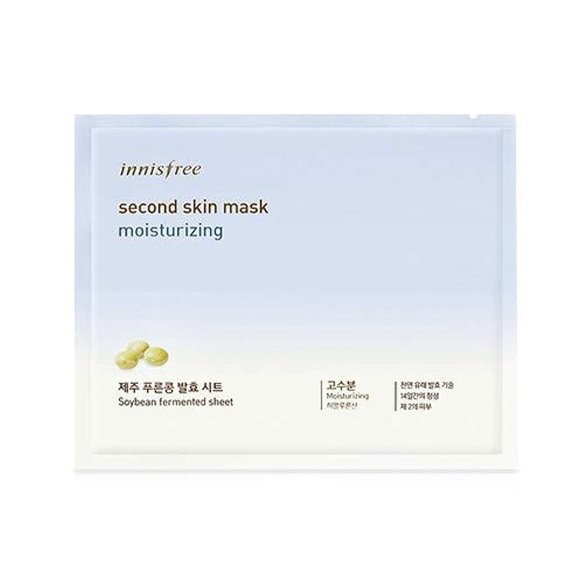 ガウン本物のオフェンス[Original] イニスフリーセカンドスキンマスクシート20g x 3個 - モイスチャライジング/Innisfree Second Skin Mask Sheet 20g x 3pcs - Moisturizing [並行輸入品]
