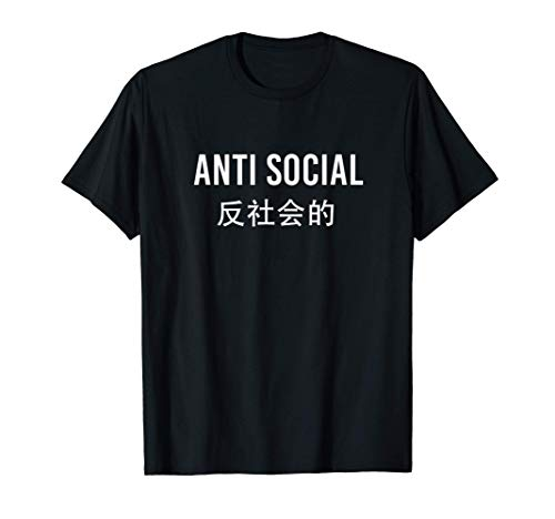 Anti Social Texto Japonés Aesthetic   Anime Vaporwave Camiseta