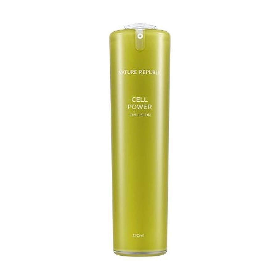 アシストシェル硬さNATURE REPUBLIC Cell Power Emulsion / ネイチャーリパブリックセルパワーエマルジョン 120ml [並行輸入品]