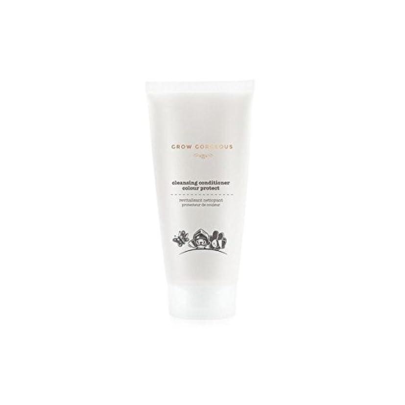 置換白いグリップGrow Gorgeous Cleansing Conditioner Colour Protect (190ml) (Pack of 6) - (190ミリリットル)を保護ゴージャスなクレンジングコンディショナーの色を育てます x6 [並行輸入品]