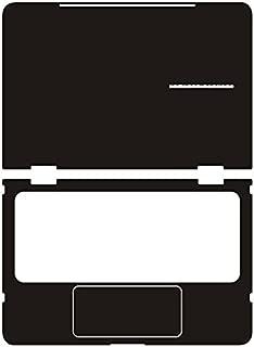 Special Laptop Black Carbon fiber Vinyl Skin Stickers Cover for HP Spectre x360 4194dx 4193dx 4003dx 4005dx 4101dx 4102dx 2-in-1 13.3