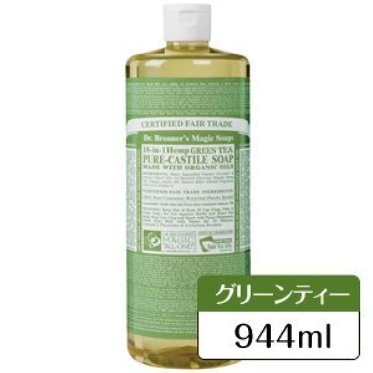 賄賂白菜サイクロプス【正規輸入品】 マジックソープ 944ml (グリーンティ)
