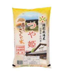 山形県産 万田植物酵素・米糠発酵肥料使用 「つや姫」 2kg