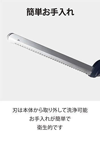 ブラックアンドデッカー電動ブレッド&マルチナイフパンきり包丁EK700