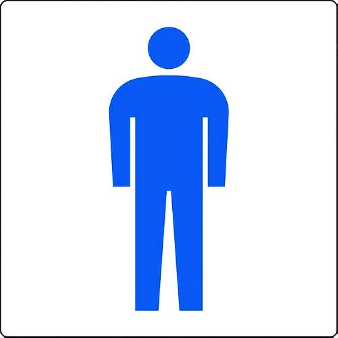 バスに慣れ疼痛ユニット トイレ表示 大 男子 842-62A