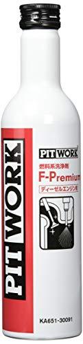 ピットワーク (PitWork) 燃料系洗浄剤 F-Premium エフプレミアム (300ml) ディーゼルエンジン専用燃料添加剤 KA651-30091