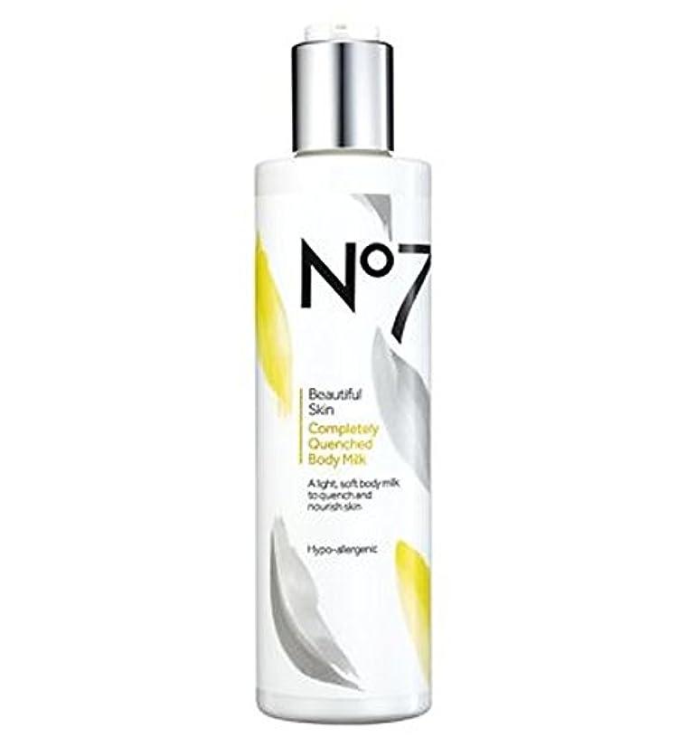 望遠鏡以内にに沿ってNo7美しい肌完全に急冷ボディミルク (No7) (x2) - No7 Beautiful Skin Completely Quenched Body Milk (Pack of 2) [並行輸入品]