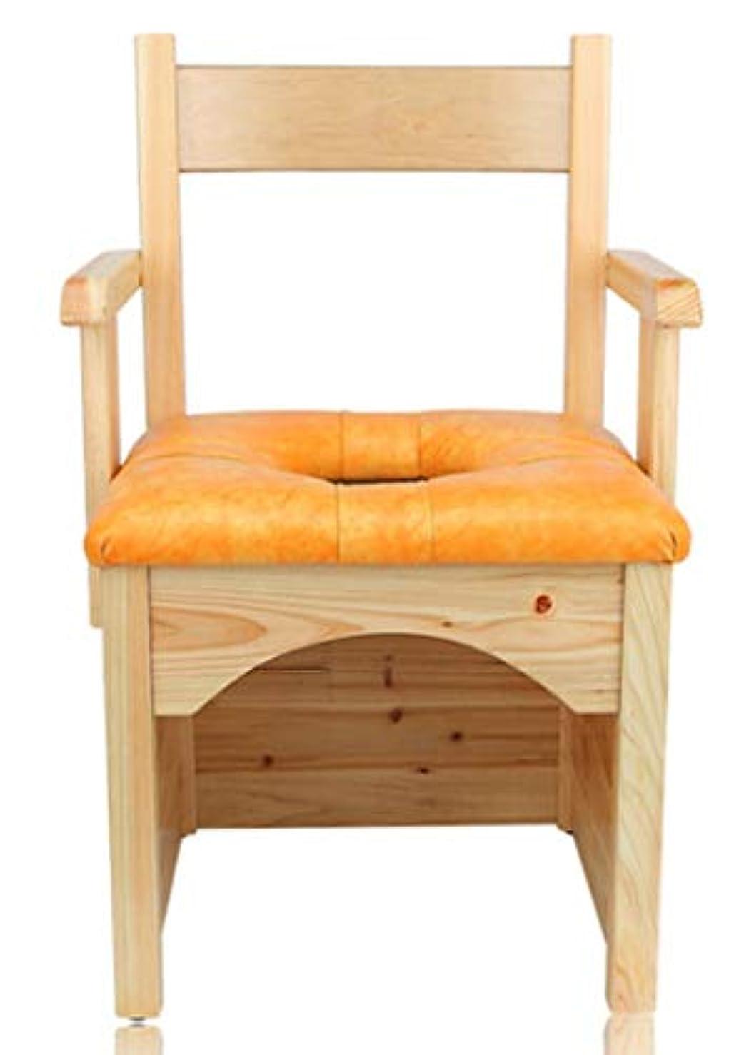岩脚仕事最高級のヨモギ蒸し椅子セット, ヨモギ蒸し服ピンク