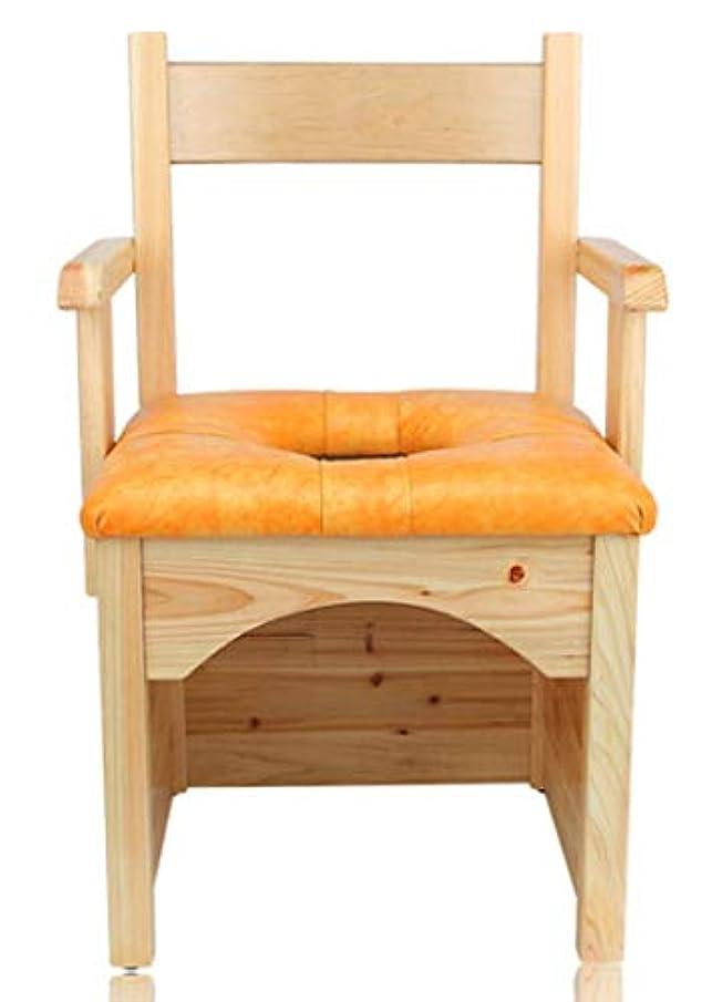 おなじみの補正引き受ける最高級のヨモギ蒸し椅子セット, ヨモギ蒸し服ピンク