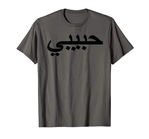 Arabisches Sprachalphabet beschriftet Habibi-Wort-Liebe T-Shirt