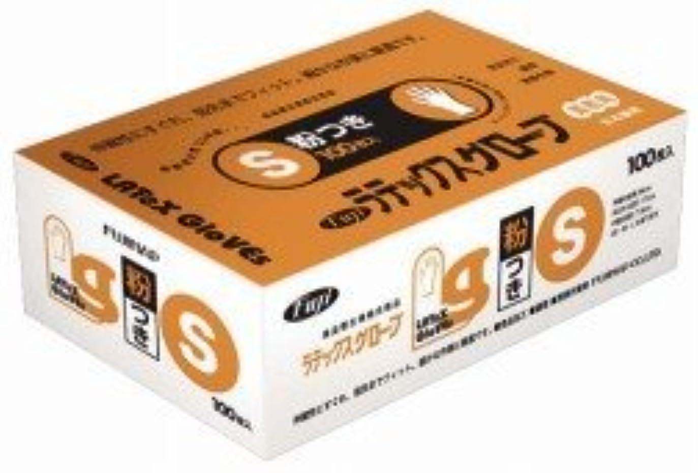 粒カーペットクランプフジ ラテックスグローブS 入数:100枚×20箱