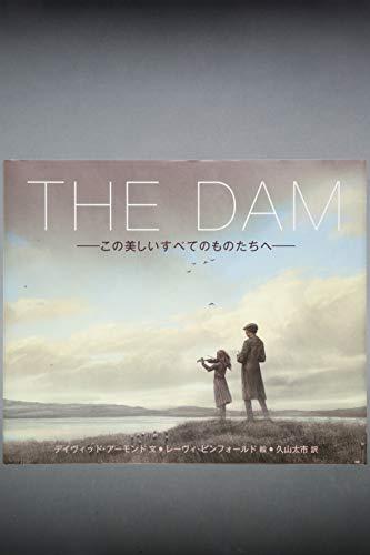ダム―この美しいすべてのものたちへ― (児童図書館・絵本の部屋)