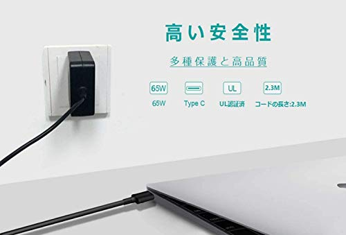 『ACアダプター レノボ/Lenovo交換用充電器 Lenovo ThinkPad 20KN 20KQ 20KU 20KS 20KT 20KV 20H9 20HA 20J1 20J2 20M5 20M6 20M7 20M8 20LS 20LT 20LW 20LX 20L5 20L6 20L7 20L8 20L9 ラップトップに対応』の5枚目の画像