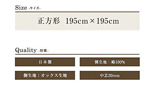 眠り姫こたつ敷マリンドットピンク正方形195×195cm日本製オックス生地綿100%ポリエステル固芯入単品