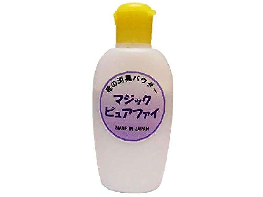 アコード強度土砂降りマジック ピュアファイ 靴の消臭剤 パウダー 無香料 無臭 日本製 足の臭いにも効果あり