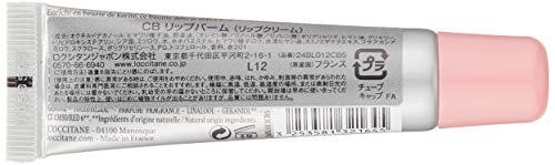 ロクシタン(L'OCCITANE)チェリーブロッサムリップバーム12ml