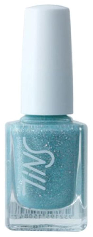 再編成するきちんとしたレールTINS カラー013(the relax mint)  11ml カラーポリッシュ