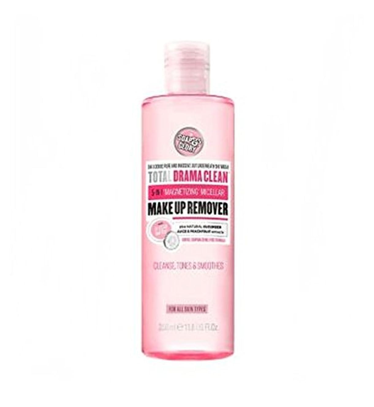 剛性ラッドヤードキップリング落胆させる石鹸&栄光のドラマクリーン?5-In-1のミセル洗浄水350ミリリットル (Soap & Glory) (x2) - Soap & Glory DRAMA CLEAN? 5-in-1 Micellar Cleansing Water 350ml (Pack of 2) [並行輸入品]