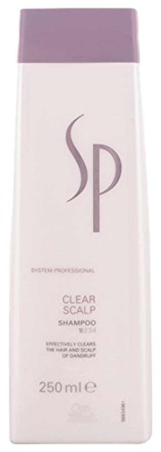 ではごきげんよう本能カーテンWella Sp Clear Scalp Shampoo By Wella for Unisex - 250 Ml Shampoo 250 Ounce [並行輸入品]