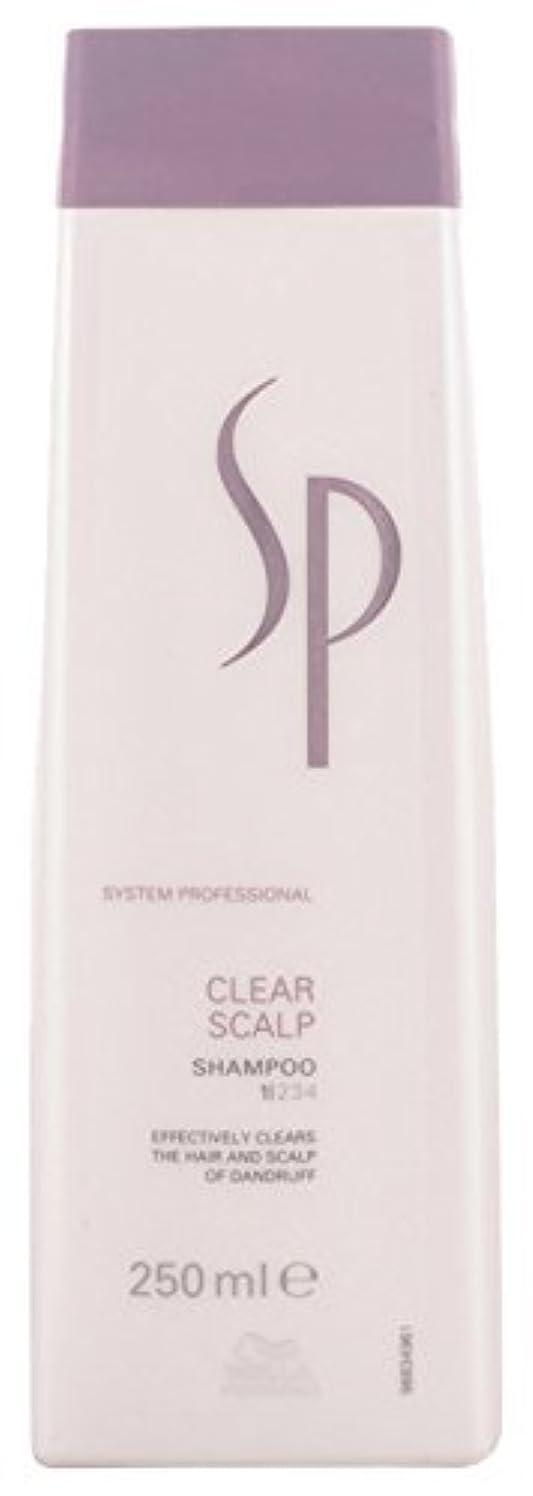 ずっと勤勉そよ風Wella Sp Clear Scalp Shampoo By Wella for Unisex - 250 Ml Shampoo 250 Ounce [並行輸入品]