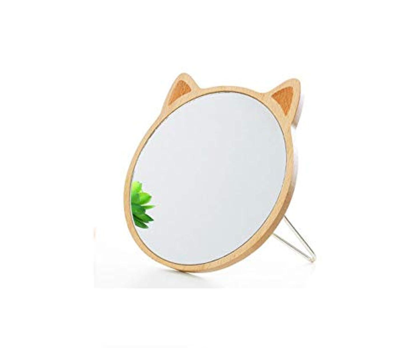 なめらかなジャンクション興奮KTH 化粧鏡、かわいい丸い猫の耳木製化粧鏡化粧ギフト