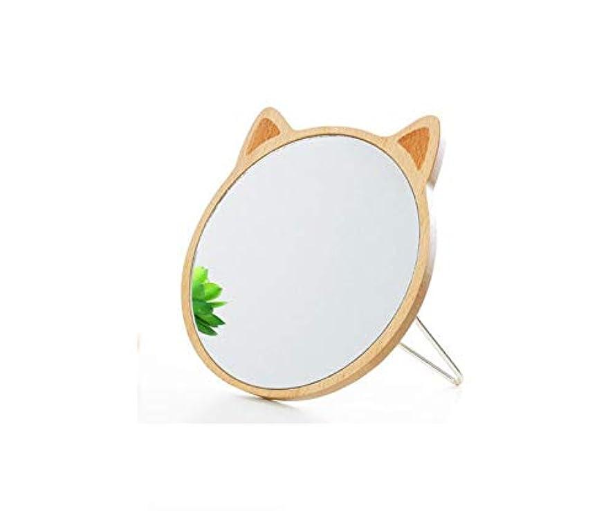 ポール静かな好戦的なKTH 化粧鏡、かわいい丸い猫の耳木製化粧鏡化粧ギフト