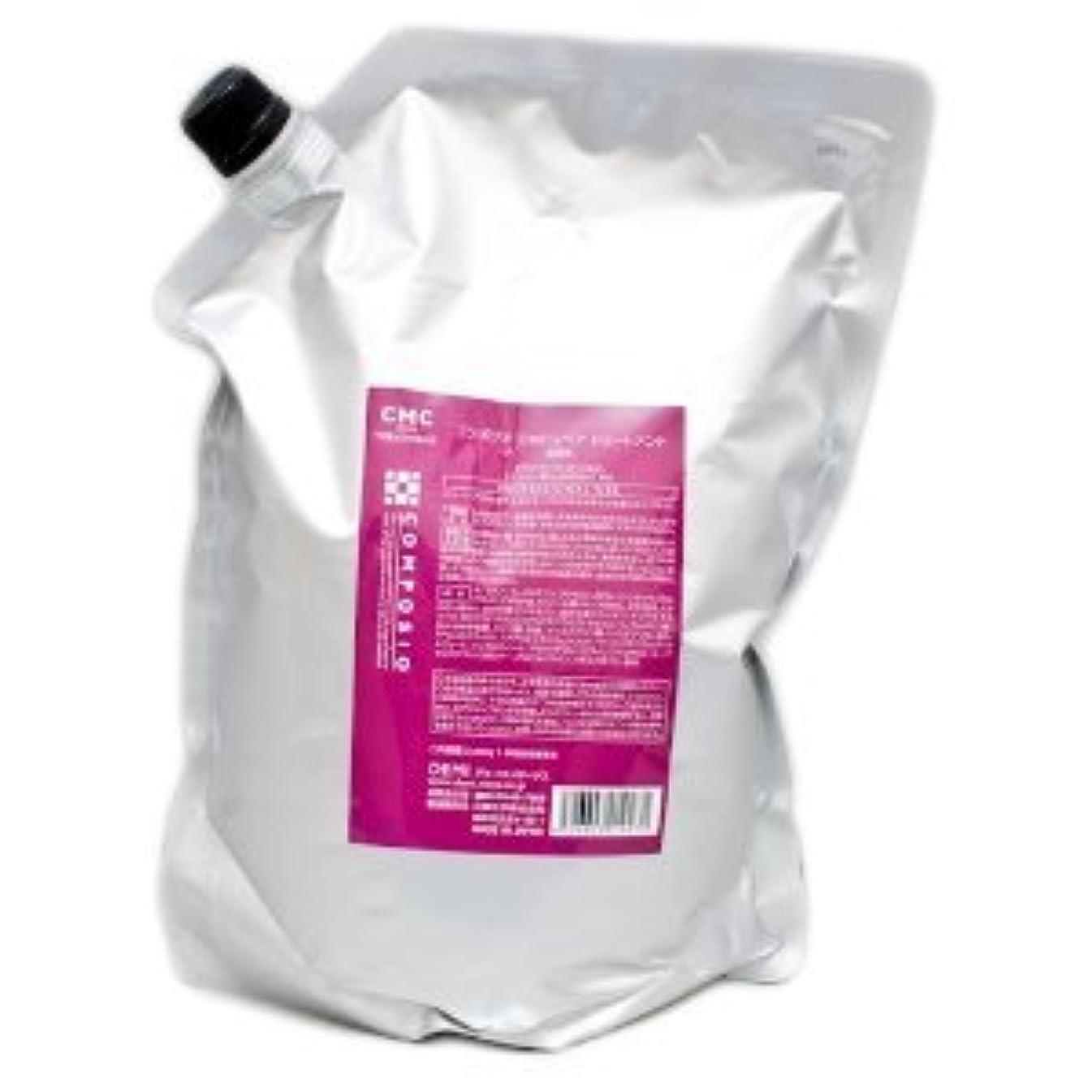 必要条件テープ小麦粉デミ コンポジオ CMCリペア トリートメント 2000g(詰替)