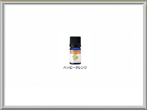 NISSAN (ニッサン) NOTE (ノート) アロマティックドライブ ハッピーオレンジ ZZTB0 B7457-89900 車用芳香剤