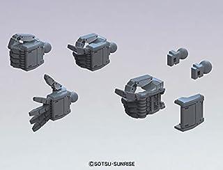 ビルダーズパーツHD MSハンド01 (連邦系) ダークグレー 1/144スケール プラモデル