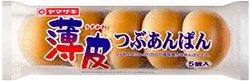 ヤマザキパン 薄皮つぶあんパン 5個入り×3個 山崎パン横浜工場製造品